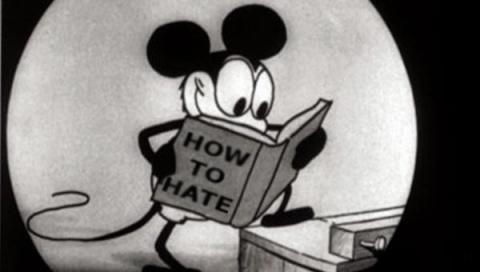 Ненависти пост: в зад эту ва…
