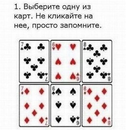 Секретное оружие Путина!!!!))))