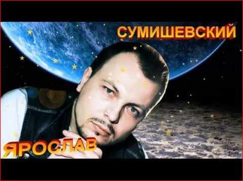 """Вот это голос! - Герман Гусев из проекта """"Народный махор"""""""