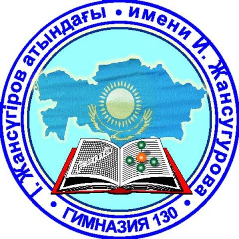 Смагулова Ардак