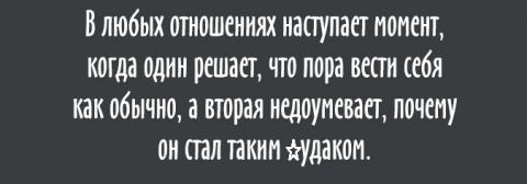 ВИннЕГРЕТ