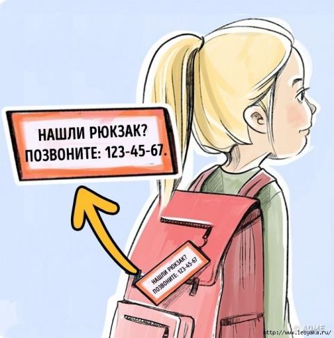 Правила безопасности, о которых родители просто обязаны рассказать ребенку!
