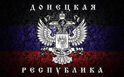 Ополченцы ДНР поблагодарили Губернатора Севастополя за своевременную помощь