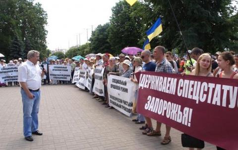 Жители Запорожья вышли на митинг в поддержку специального статуса для региона