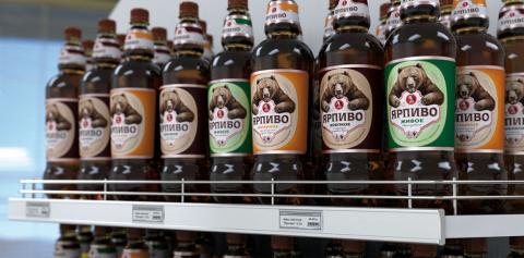 Медведь и пиво