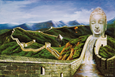 Слезы китайской стены