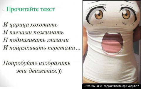 ��� ���������� )))