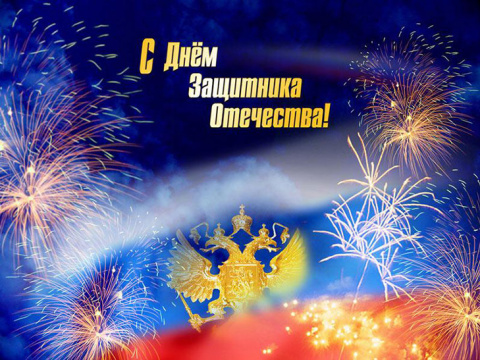 http://mtdata.ru/u23/photoD2C0/20991926997-0/big.jpeg