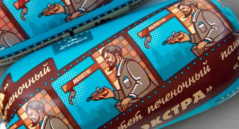 В Белоруссии выпустили колбасу с цитатами из советских фильмов