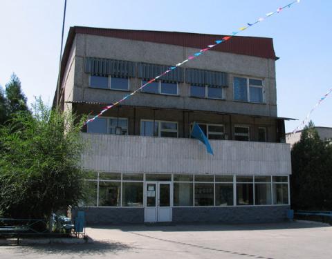 Гимназия №46 Алматы