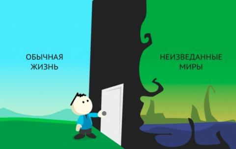 Космические обещания Лукашенко