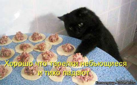 Кетчуп - это оберег