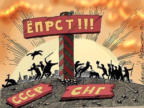 СССР. Почему End  не получил…