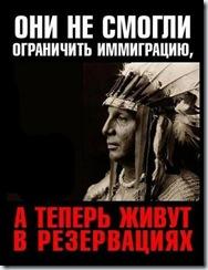 Самоубийство Запада.   Борис Диденко