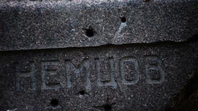 Дочь Немцова создала фонд имени отца в Германии