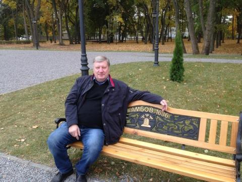 Галинов Андрей