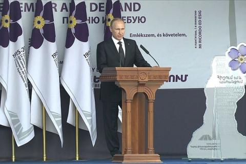 Путина осудили за речь о геноциде армян