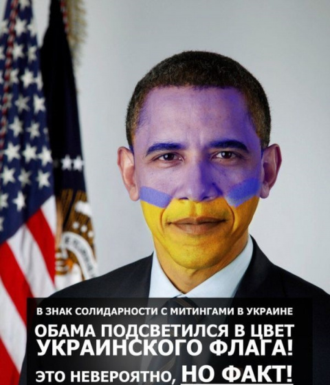 Донецк – сказка о желто-голу…