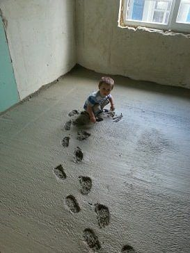 Дети - это наше фффсё!