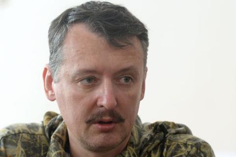Игорь Стрелков: «Я опасен фа…