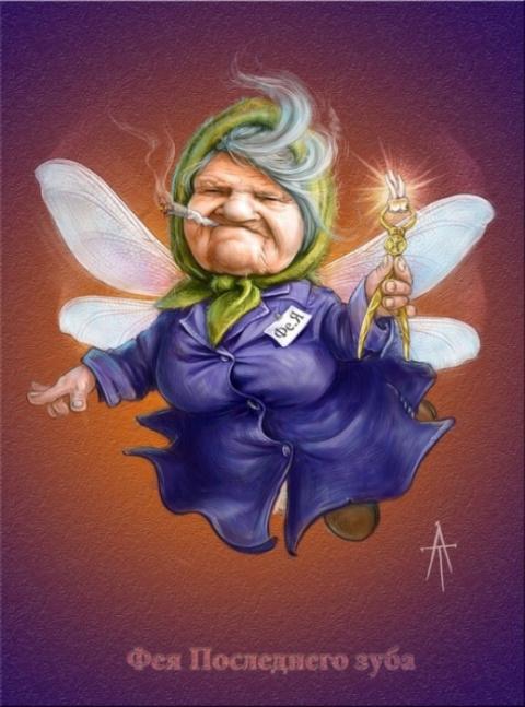 Мифологическая иллюстрация, Владимир Аржевитин