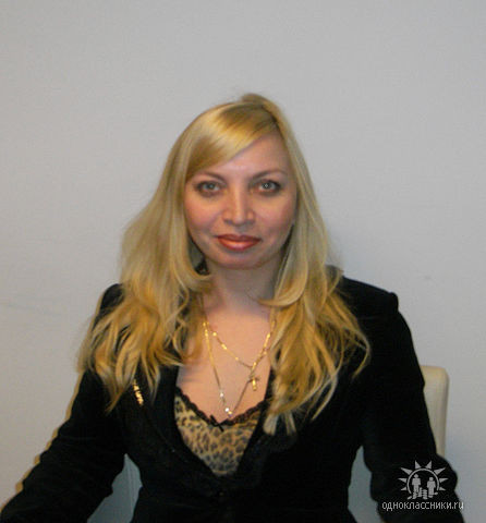 Natalia Fencl