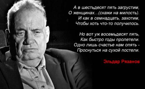 Великолепные стихи режисёра …