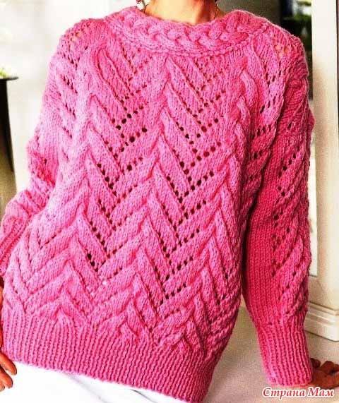 свитер с ажурными косами
