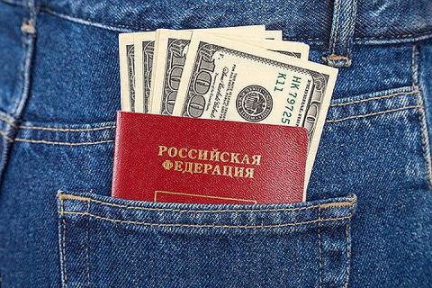 Зачем Россия хранит государственные миллиарды в США