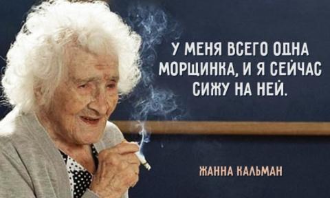 Хочу, чтобы моя старость была вот такой!
