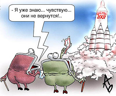 Донецк – «Ах, как трудно жит…