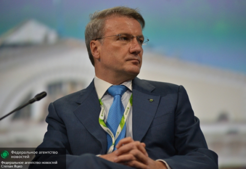 Почему Греф «вернул» Крым Украине