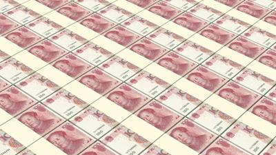Что происходит с юанем?
