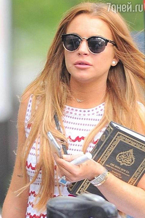 Линдси Лохан готовится принять ислам