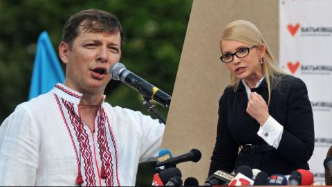 Тимошенко назвала Ляшко чиху…