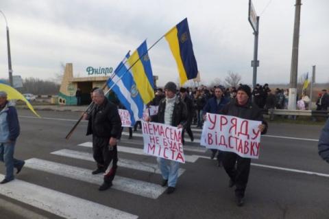 Не за то на Майдане скакали.…