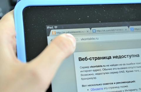 Генпрокуратура научит прокуроров в регионах блокировать сайты без экспертизы