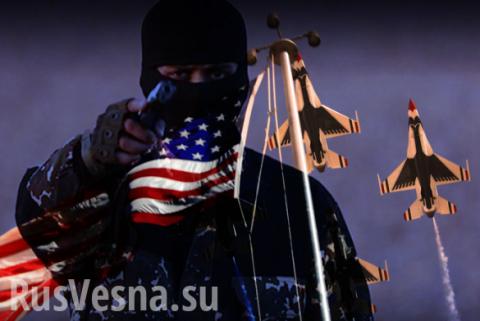 МИД России обвинил США в пособничестве терроризму