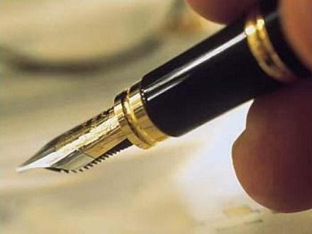 Информация о последних подписанных документах