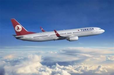 Пилот турецкой авиакомпании …