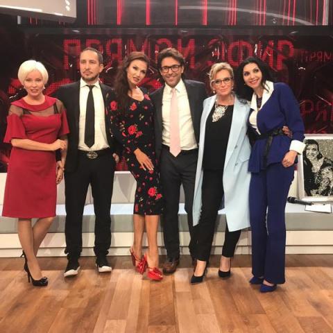 Эвелина Бледанс и Александр …