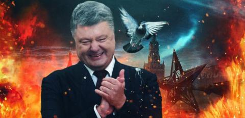 Сожжем Москву: на Украине пр…