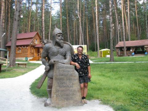 usolkinoe@mail.ru Усолкин