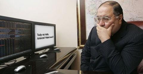 Спасите Усманова!