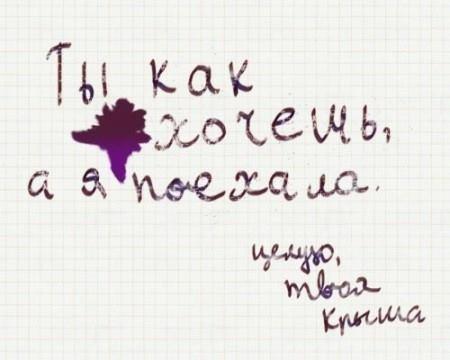 Украинские депутаты предложили отказаться от русских названий городов на юге Украины
