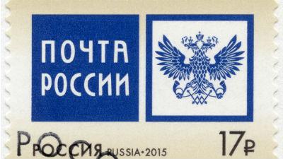 На сайте «Почты России» тепе…