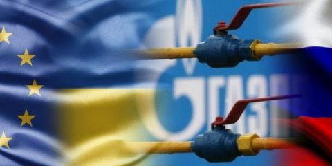 Экспорт газа: настоящих буйных мало, но они есть на Украине