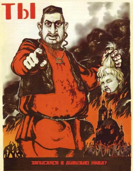 Доска почета ОГПУ-НКВД