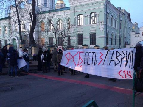 Новый всплеск насилия на Укр…