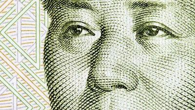МВФ сделал юань мировой резе…